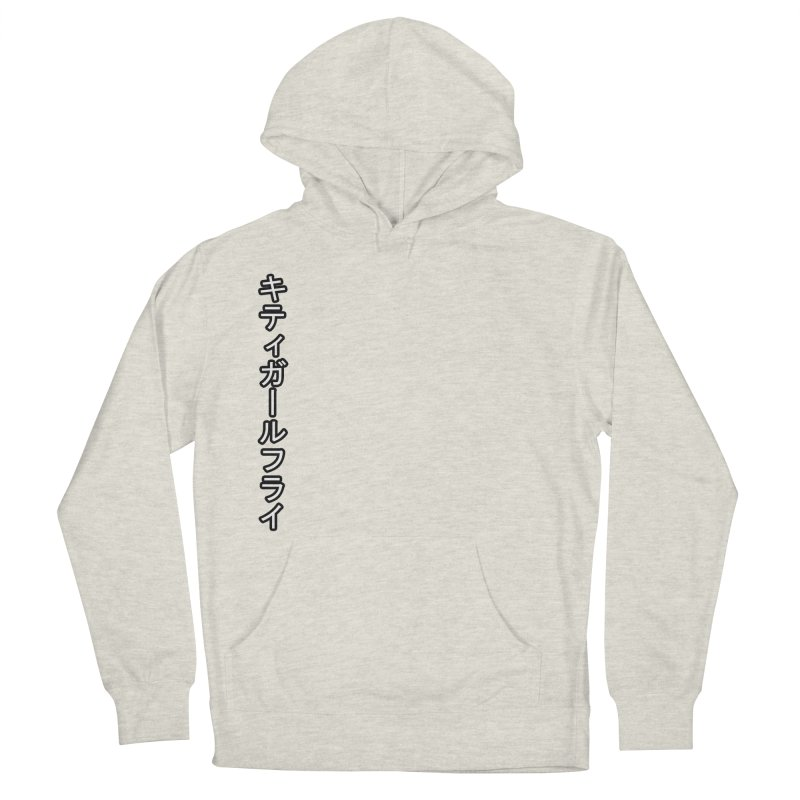 Kitty Girl Fly Men's French Terry Pullover Hoody by [parallax visions]