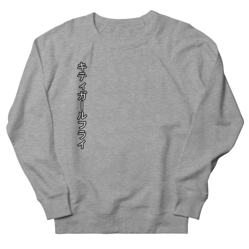 Kitty Girl Fly Women's French Terry Sweatshirt by [parallax visions]