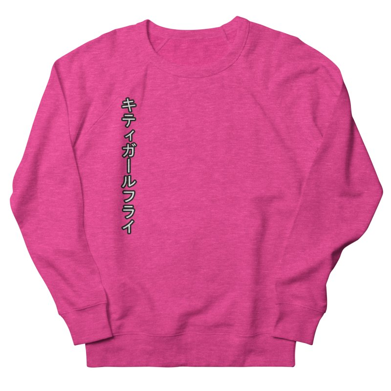 Kitty Girl Fly Men's French Terry Sweatshirt by [parallax visions]