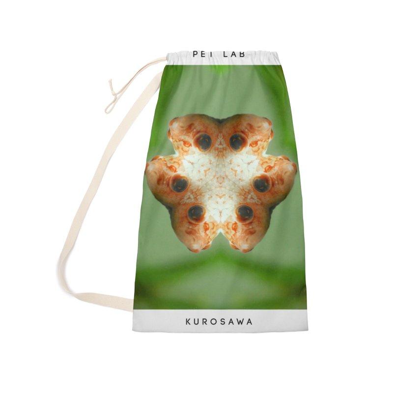 PET LAB - KUROSAWA Accessories Bag by Phantom Wave
