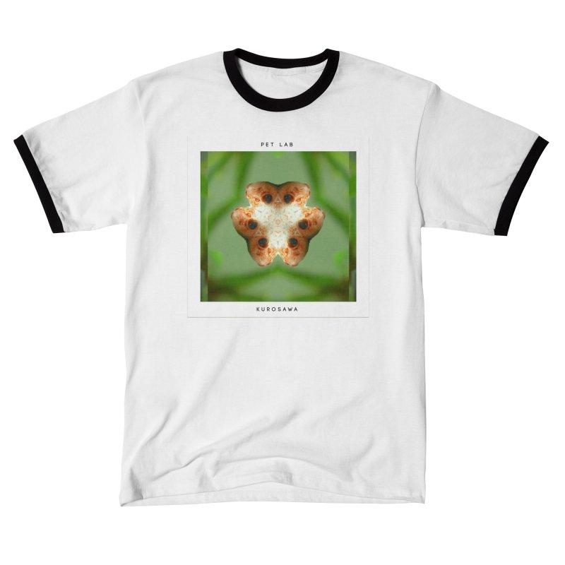 PET LAB - KUROSAWA Men's T-Shirt by Phantom Wave