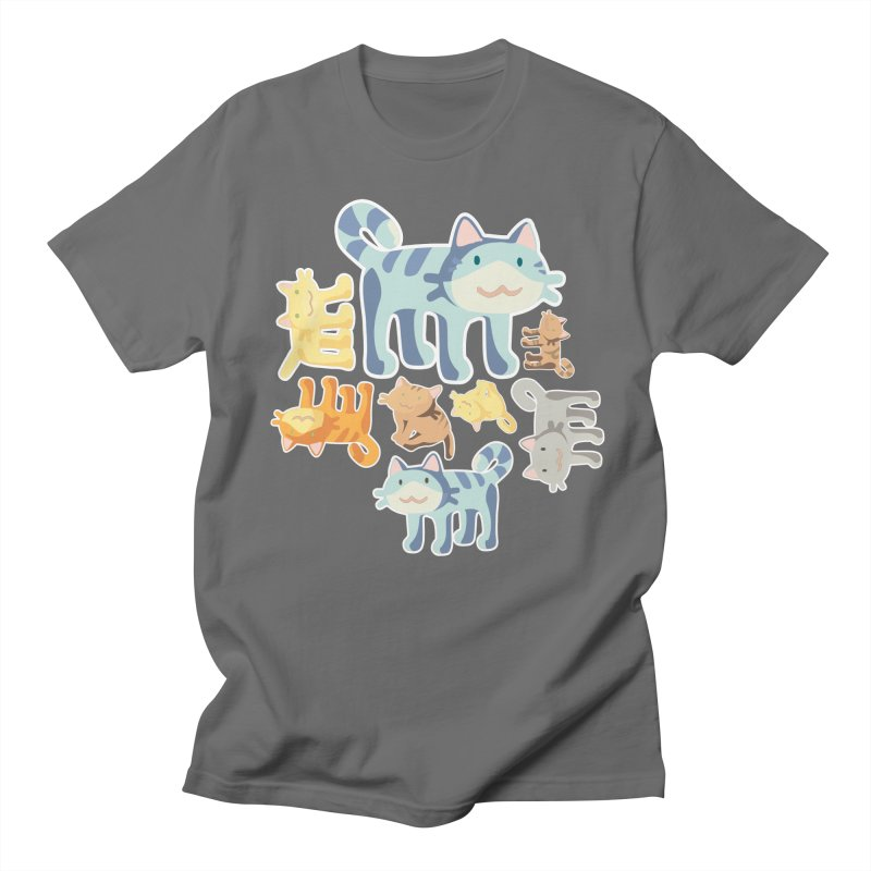 pastel_cats Men's T-Shirt by graphi