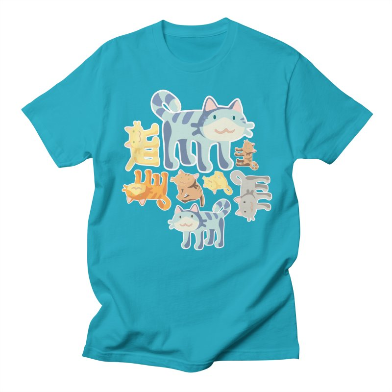 pastel_cats Men's Regular T-Shirt by graphi