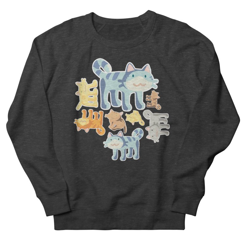pastel_cats Men's Sweatshirt by graphi