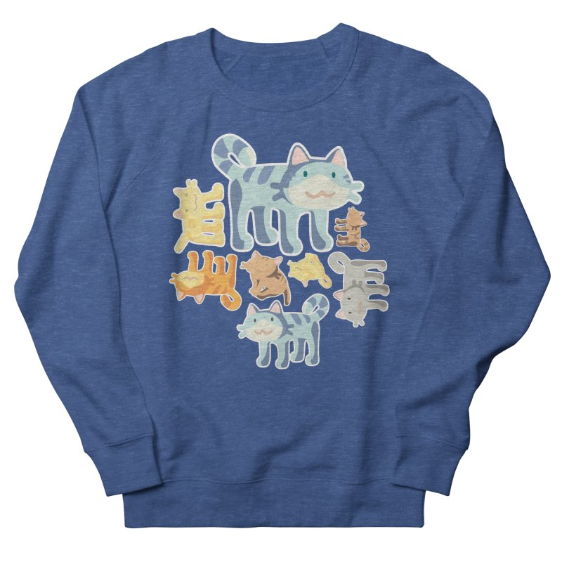 pastel_cats Men's French Terry Sweatshirt by graphi