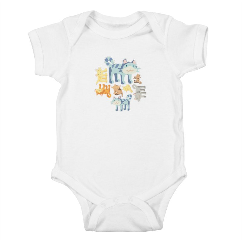 pastel_cats Kids Baby Bodysuit by graphi