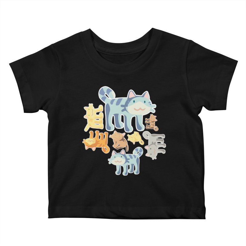 pastel_cats Kids Baby T-Shirt by graphi