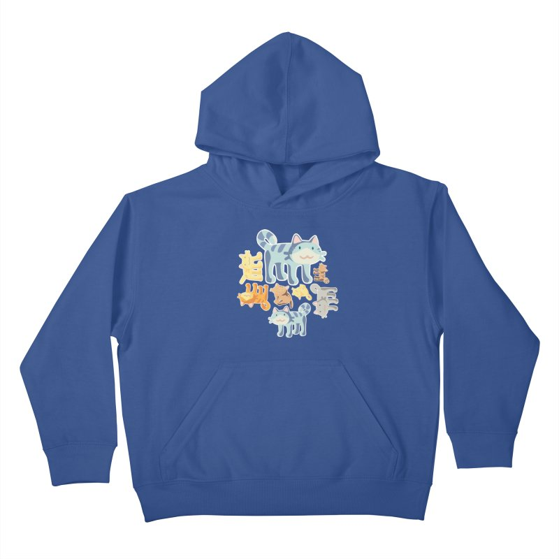 pastel_cats Kids Pullover Hoody by graphi