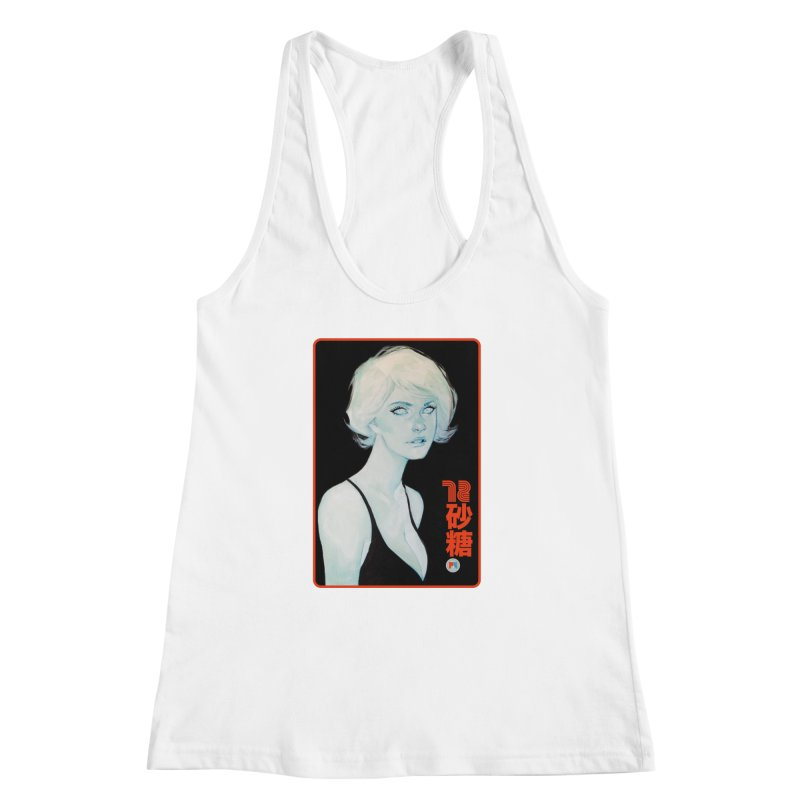 Sugar 72 Women's Racerback Tank by Phil Noto's Shop