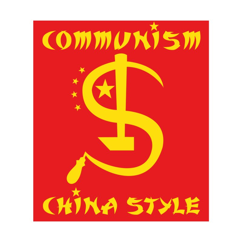 Communism China Style Men's T-Shirt by philscarr's Artist Shop