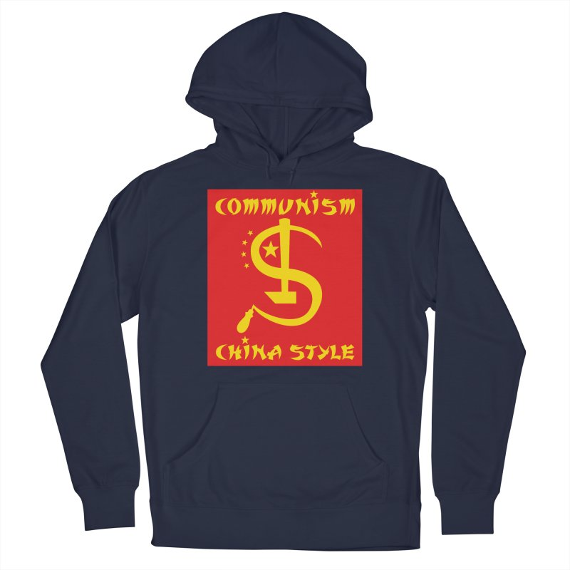 Communism China Style Men's Pullover Hoody by philscarr's Artist Shop