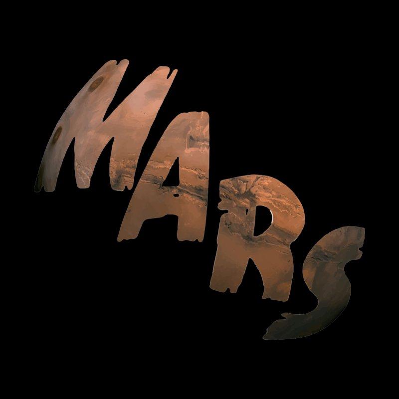 Mars Planet by Photon Illustration's Artist Shop
