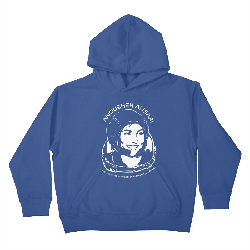 Women in Space: Anousheh Ansari Kids Pullover Hoody by Photon Illustration's Artist Shop