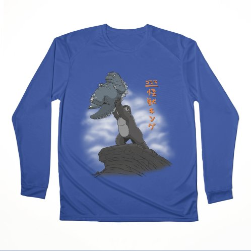 image for The Kaiju King