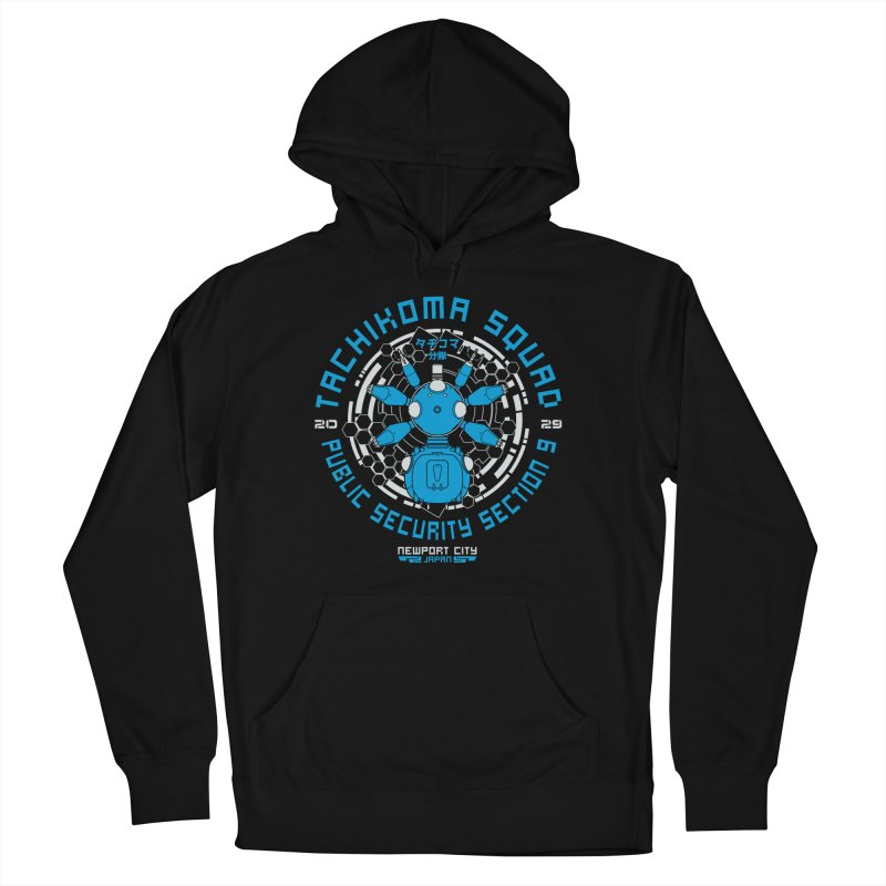 Tachikoma Squad Men's Pullover Hoody by Pigboom's Artist Shop