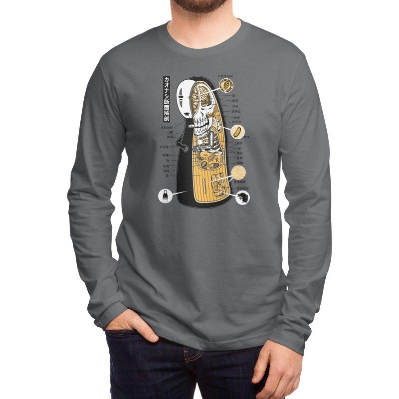 Facelss Spirit Cross-Sectional Anatomy Men's Longsleeve T-Shirt by Pigboom's Artist Shop