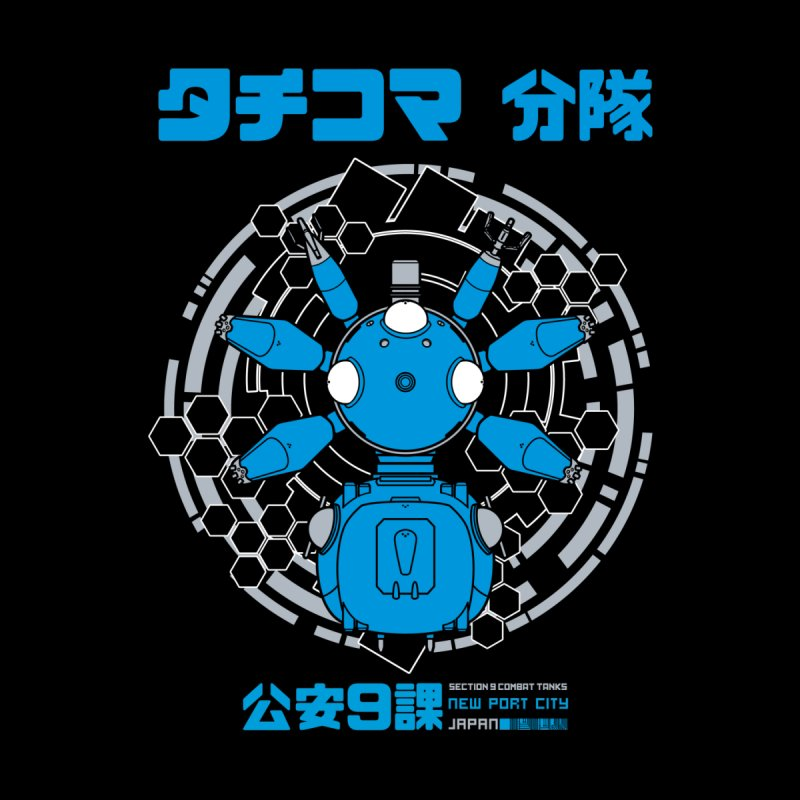 Tachikoma Squad 01JP Men's Pullover Hoody by Pigboom's Artist Shop