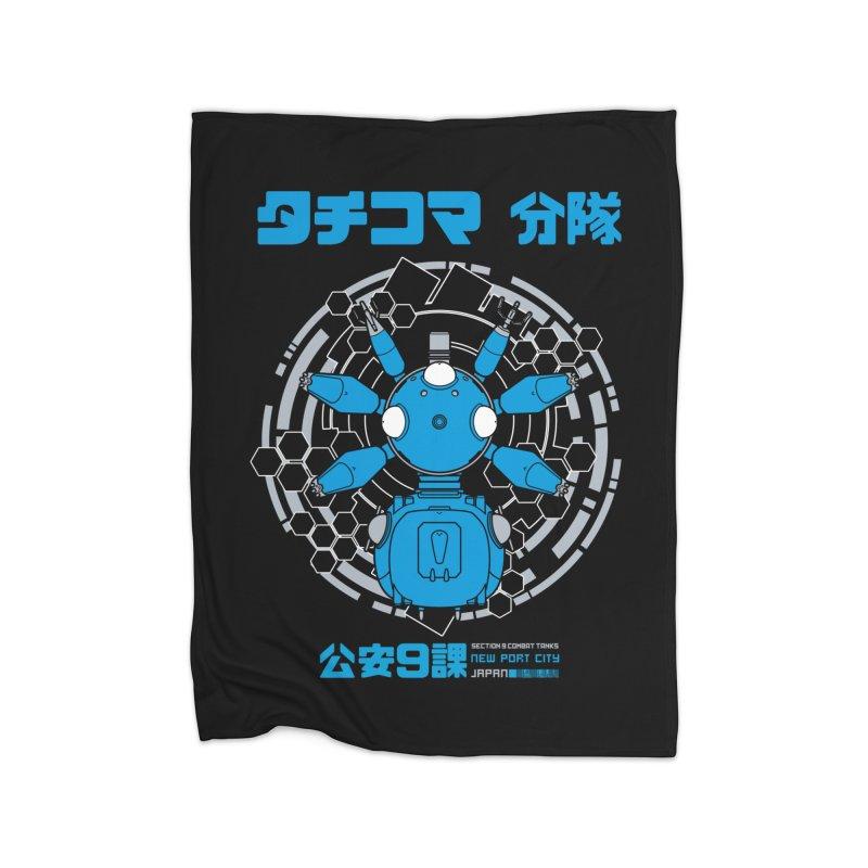 Tachikoma Squad 01JP Home Fleece Blanket by Pigboom's Artist Shop