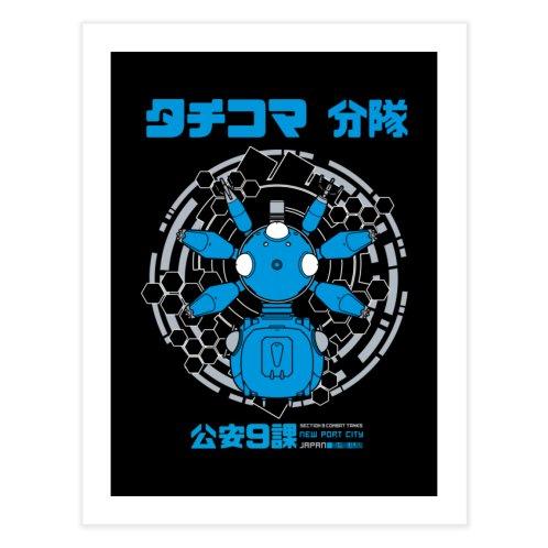 image for Tachikoma Squad 01JP
