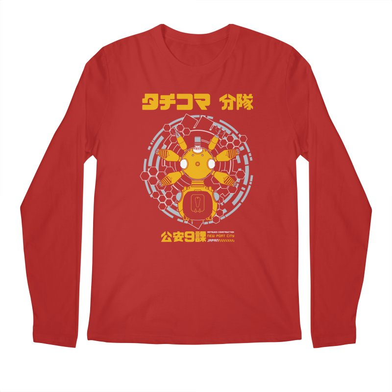 Tachi-Yellow Squad Men's Longsleeve T-Shirt by Pigboom's Artist Shop