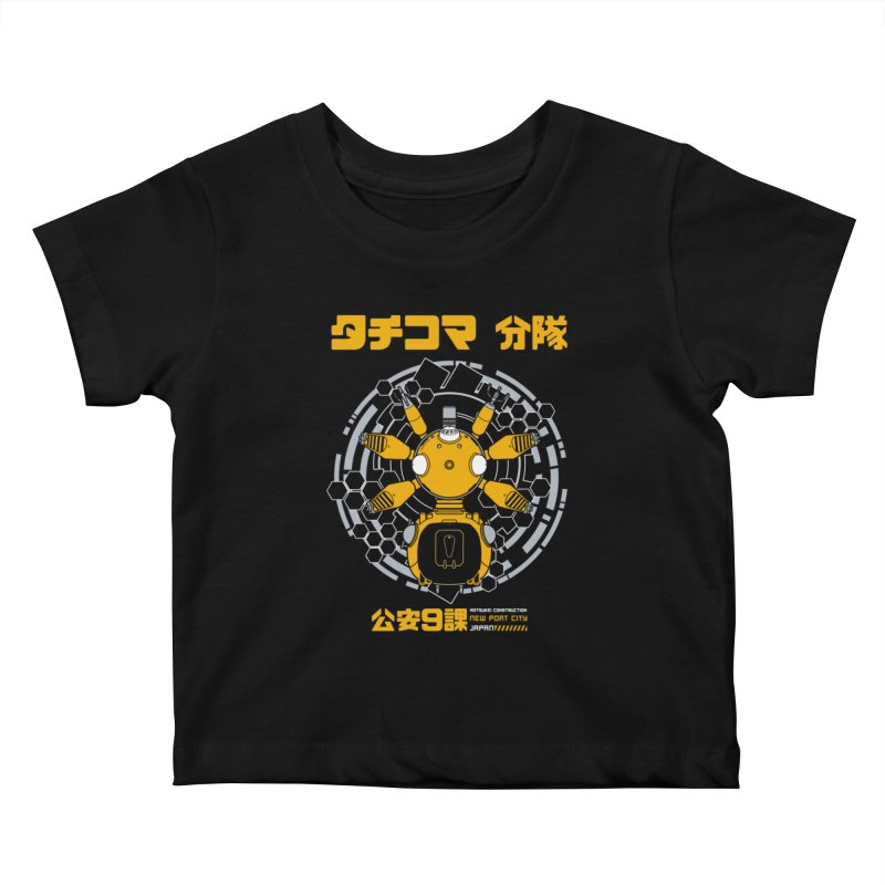 Tachi-Yellow Squad Kids Baby T-Shirt by Pigboom's Artist Shop