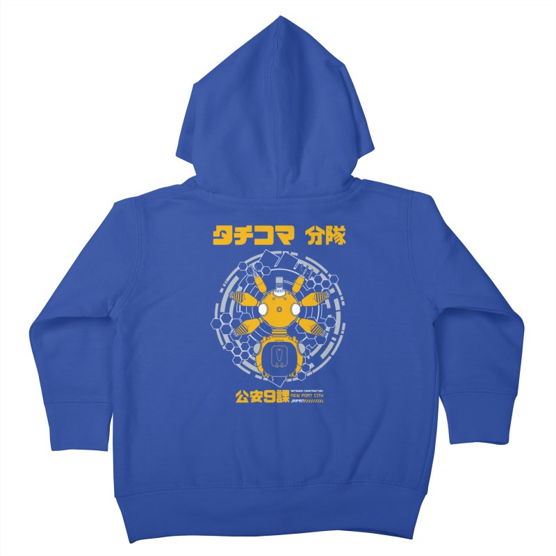Tachi-Yellow Squad Kids Toddler Zip-Up Hoody by Pigboom's Artist Shop