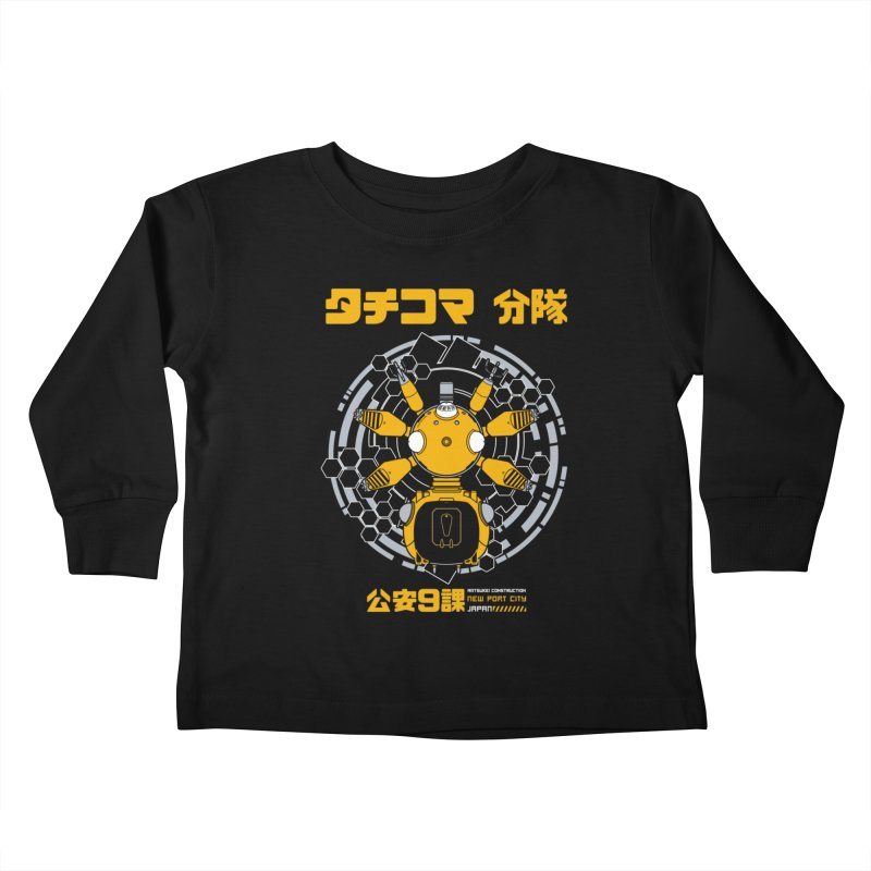 Tachi-Yellow Squad Kids Toddler Longsleeve T-Shirt by Pigboom's Artist Shop
