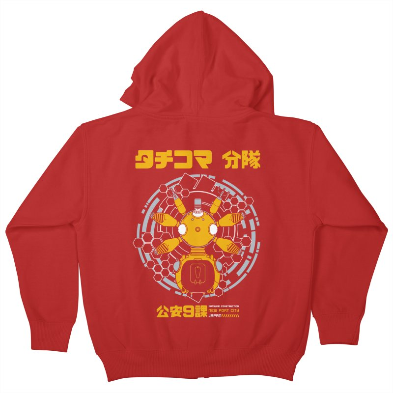 Tachi-Yellow Squad Kids Zip-Up Hoody by Pigboom's Artist Shop