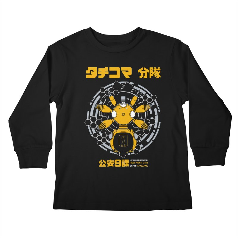 Tachi-Yellow Squad Kids Longsleeve T-Shirt by Pigboom's Artist Shop