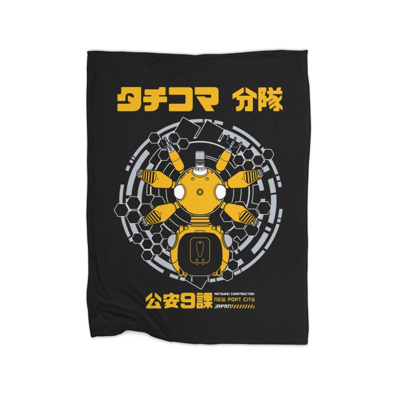 Tachi-Yellow Squad Home Blanket by Pigboom's Artist Shop