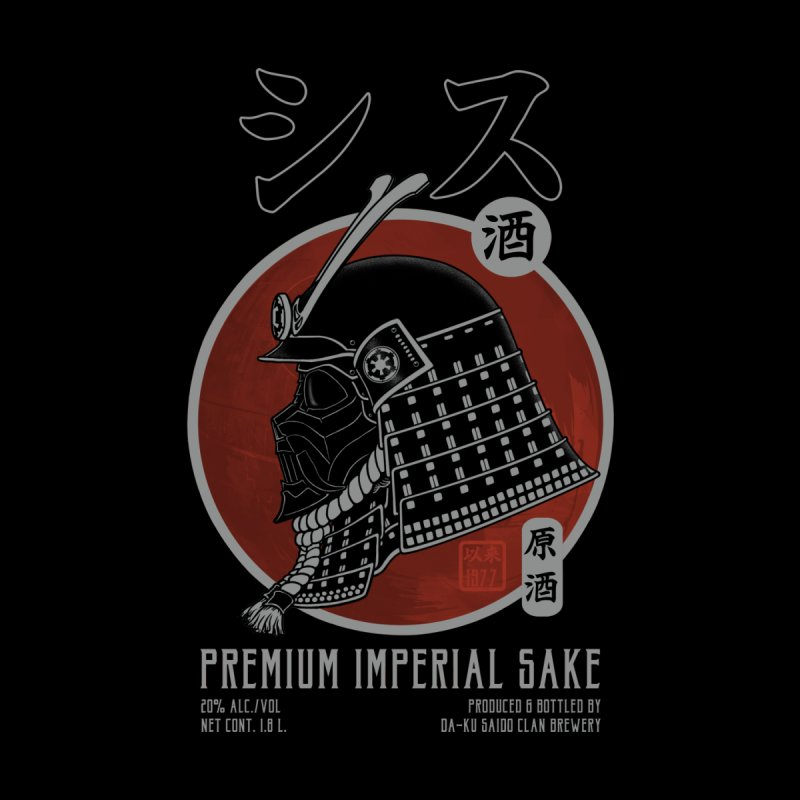 Premium Imperial Sake None  by Pigboom's Artist Shop