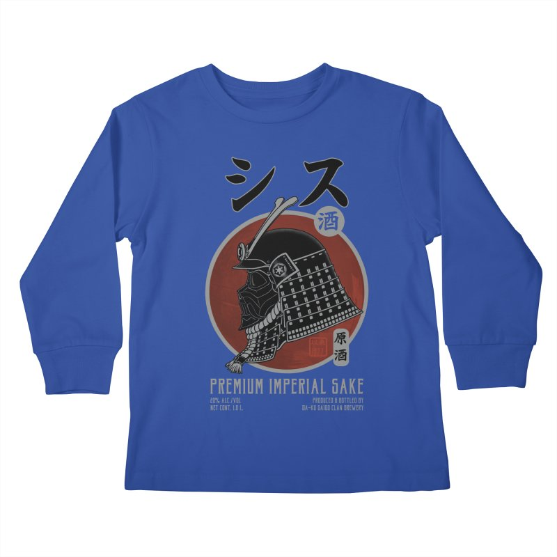 Premium Imperial Sake Kids Longsleeve T-Shirt by Pigboom's Artist Shop