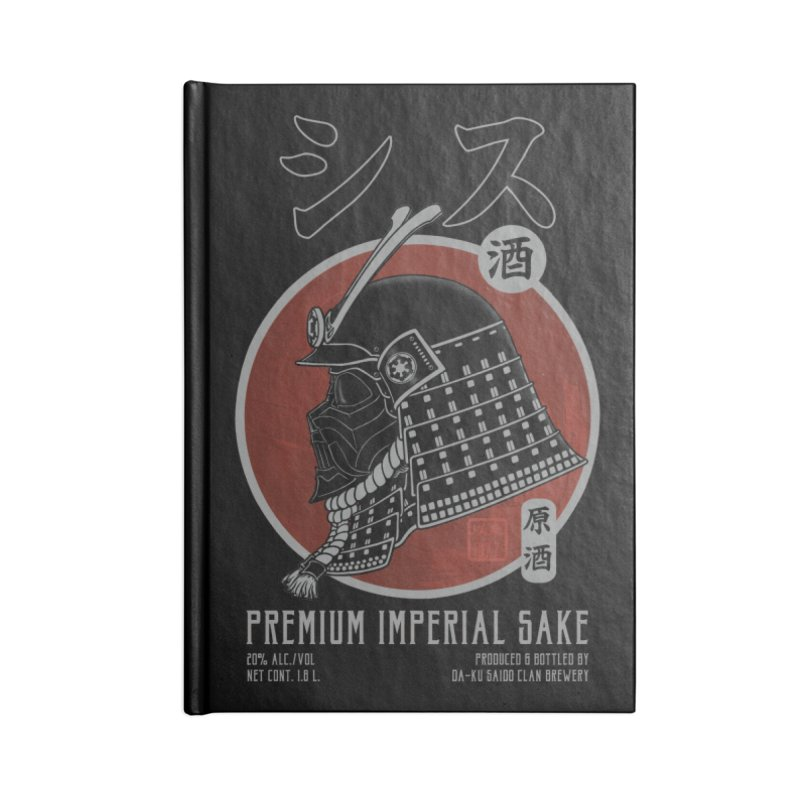 Premium Imperial Sake Accessories Notebook by Pigboom's Artist Shop
