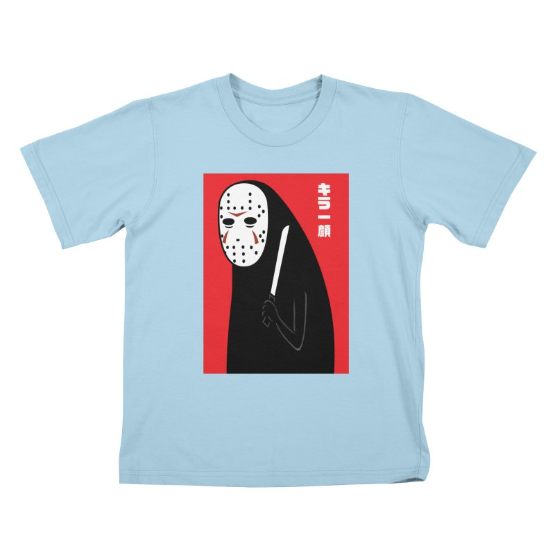 Killer Face Kids T-shirt by Pigboom's Artist Shop