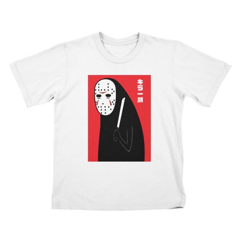 Killer Face Kids T-shirt by Pigboom's Artist Shop