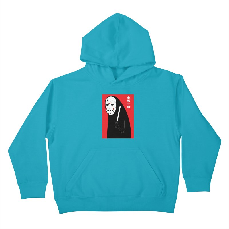 Killer Face Kids Pullover Hoody by Pigboom's Artist Shop