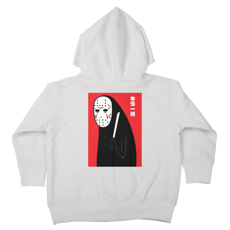 Killer Face Kids Toddler Zip-Up Hoody by Pigboom's Artist Shop