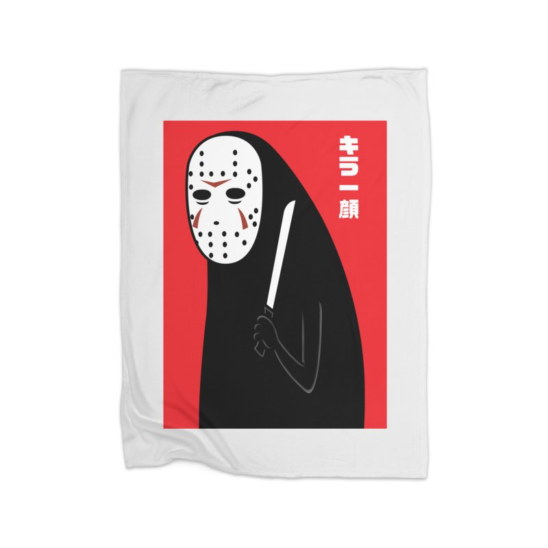 Killer Face Home Fleece Blanket by Pigboom's Artist Shop