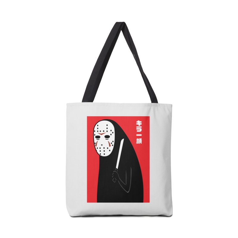 Killer Face Accessories Bag by Pigboom's Artist Shop