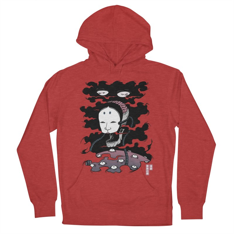 Floating Underworld Men's Pullover Hoody by Pigboom's Artist Shop