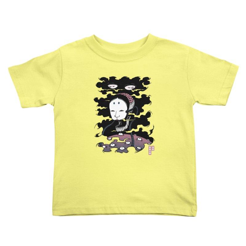 Floating Underworld Kids Toddler T-Shirt by Pigboom's Artist Shop