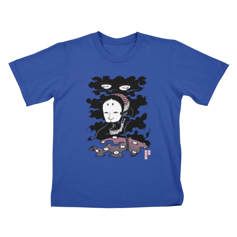 Floating Underworld Kids T-shirt by Pigboom's Artist Shop