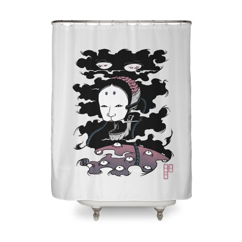 Floating Underworld Home Shower Curtain by Pigboom's Artist Shop