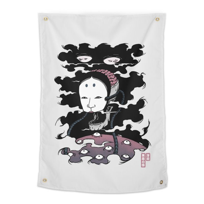Floating Underworld Home Tapestry by Pigboom's Artist Shop