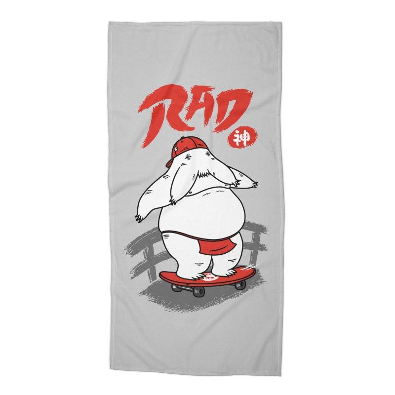Rad Spirit Accessories Beach Towel by Pigboom's Artist Shop