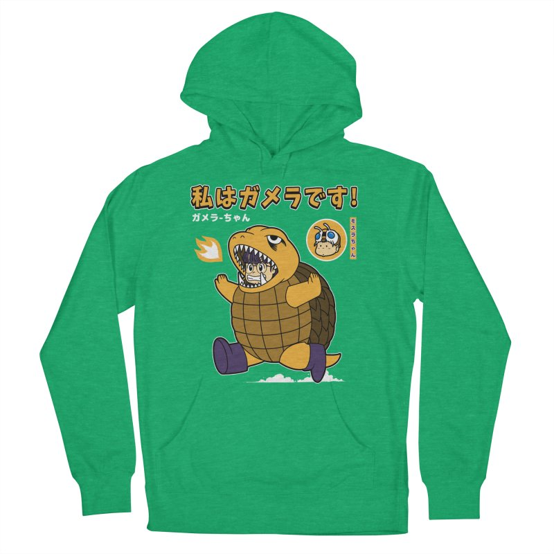 Kaiju Play Women's Pullover Hoody by Pigboom's Artist Shop