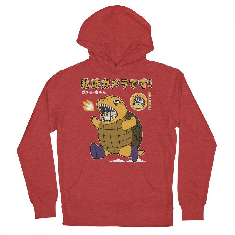 Kaiju Play Men's Pullover Hoody by Pigboom's Artist Shop