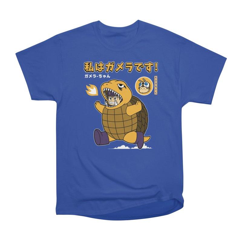 Kaiju Play Men's Classic T-Shirt by Pigboom's Artist Shop