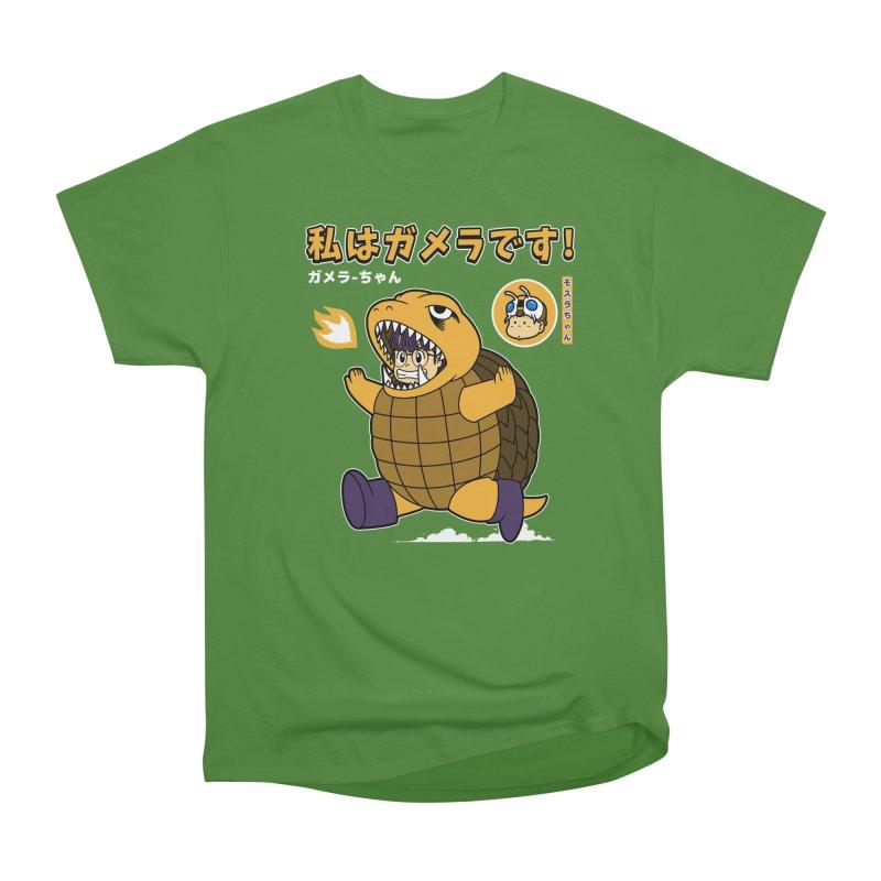 Kaiju Play Women's Classic Unisex T-Shirt by Pigboom's Artist Shop