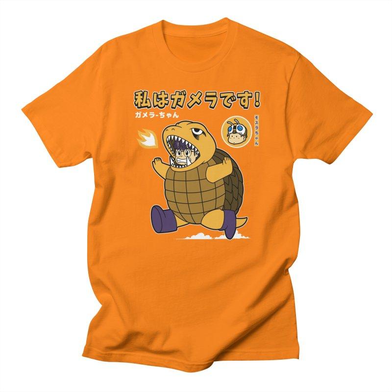 Kaiju Play Men's T-Shirt by Pigboom's Artist Shop